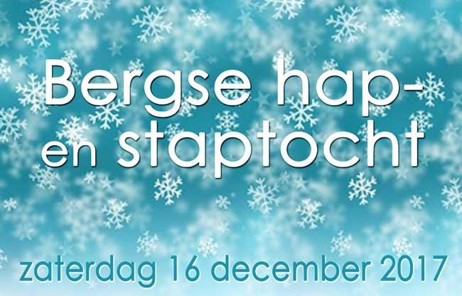 Zaterdag 16 december 2017: Bergse Hap- en Stap tocht