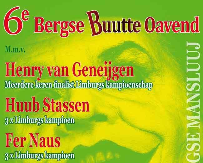 8 december 2017: 6e Buutte Aovend Bergse Mansluuj